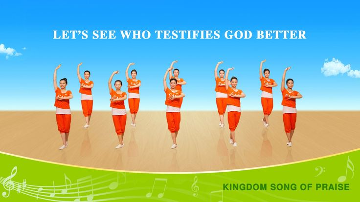 "Praise Dance | Kingdom Song of Praise ""Let's See Who Testifies God Better"""