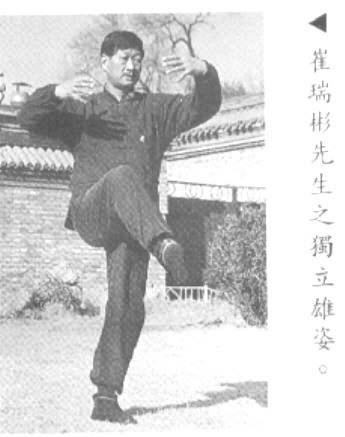 Master Cui Ruibin  zhang zhuang posture.