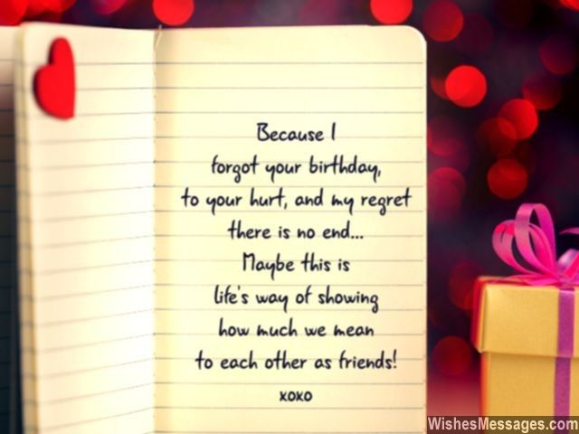 Because I Forgot Your Birthday To Your Hurt And My Regret There How To Wish Happy Birthday To Your Crush