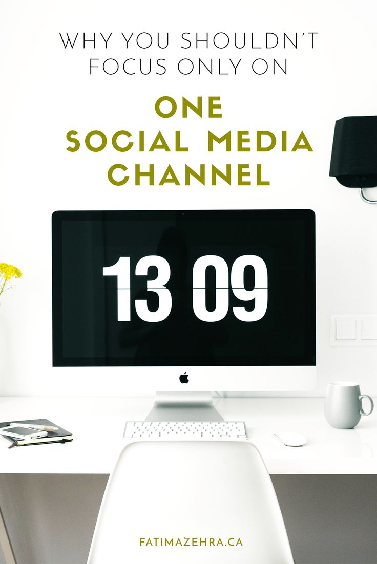 Why You Shouldn't Focus Only On One Social Media Channel