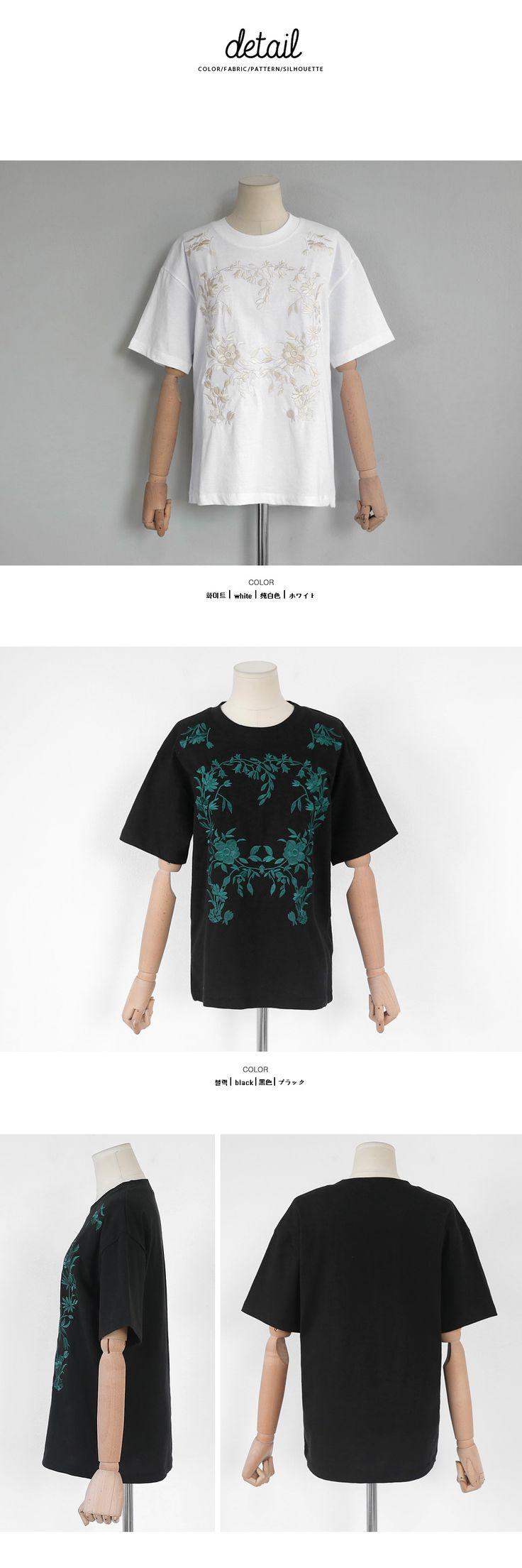 フローラル刺繍ショートスリーブTシャツ・全2色トップス・カットソーカットソー・Tシャツ|レディースファッション通販 DHOLICディーホリック [ファストファッション 水着 ワンピース]