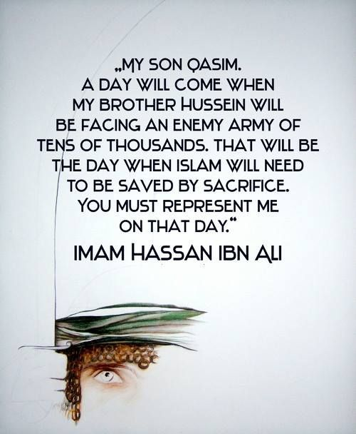 Brother Ali Quotes: 18 Best Images About Sayings Of Imam Hassan Al Mujtaba (as