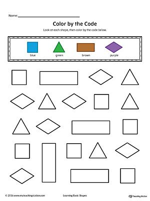 Shapes Color by Code: Square, Triangle, Rectangle, Diamond (Color)