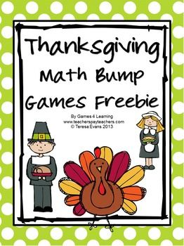 Here are two different Thanksgiving themed BUMP games, one for subtraction and the other for multiplication.