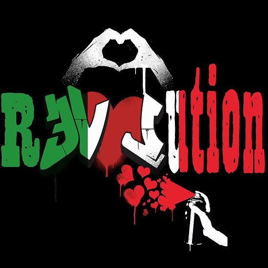 REVOLUTION  #man#clothing#woman clothing#man fashion#woman fashion#Contrast Tanks#Women's Chiffon Tops#Phone Cases & Skins#Tablet Cases & Skins#Art Board#Wall Tapestry#Acrylic Block#Clock#Mini Skirts#Leggings#Duvets#Mugs#Pillows & Totes#Prints#Cards & Posters#Ivan Venerucci#news#today#now#up#best#top#cellular cover#i phone cover#samsung cover