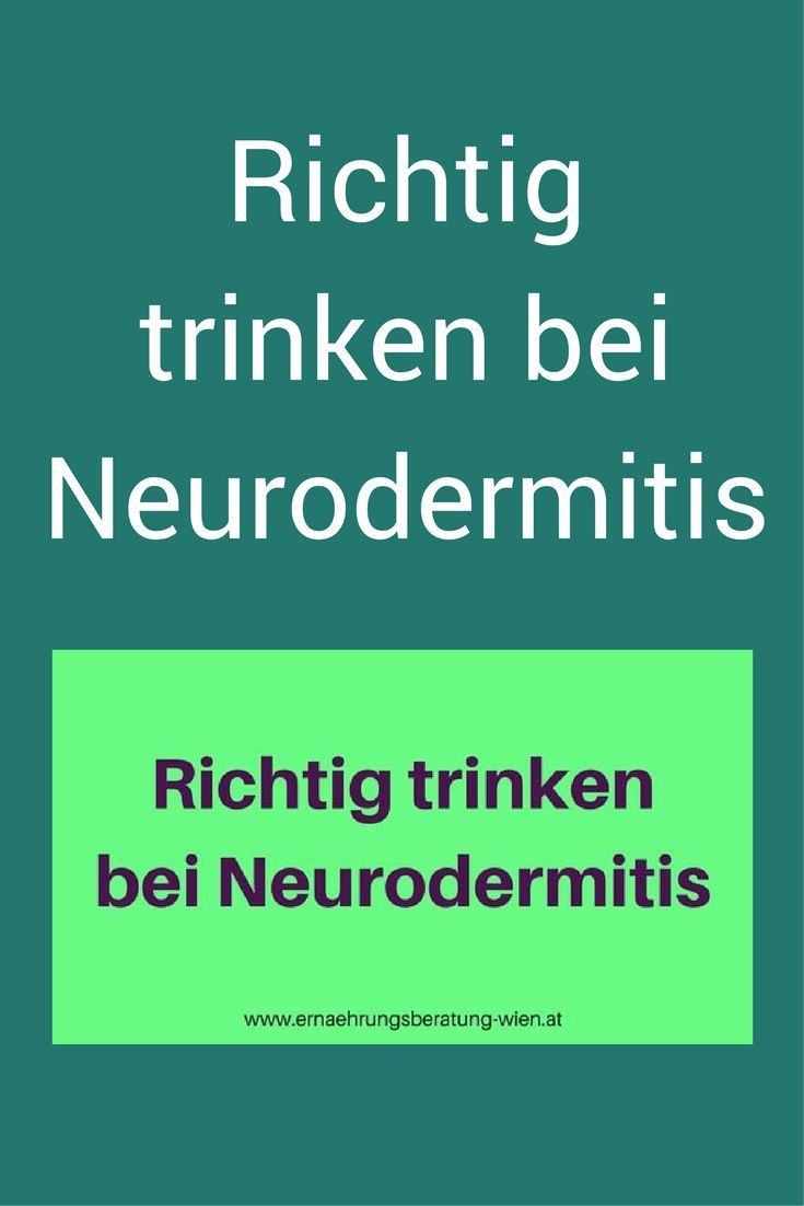 Kaffee, Tee, Saft? Welche Getränke für die Neurodermitis-Haut nach TCM empfehlenswert sind und welche der Haut schaden können.  #Neurodermitis #Haut #TCM