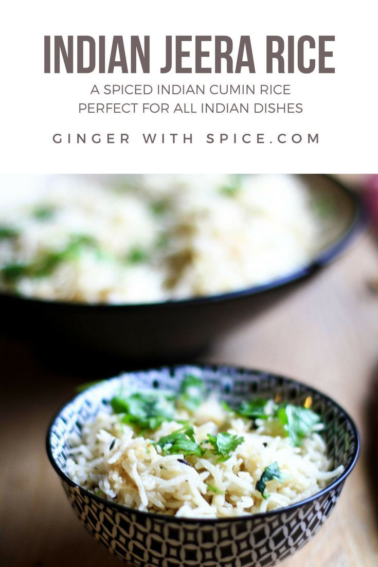 Indian Jeera Rice - A spiced Indian cumin rice that's perfect for any Indian dish. Click to find the recipe.