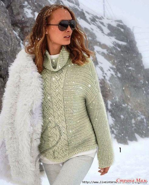 . Женский свитер с центральной косой спицами