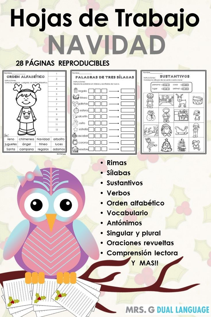Navidad Christmas literacy activities in Spanish.