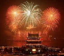 Watching Amazing Fireworks Show in Changsha for Free - Changsha , Hunan Province , China | Synotrip
