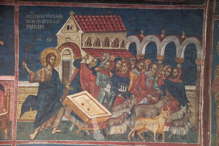BLAGO   BLAGO : Decani : 51 Driving the Merchants from the Temple