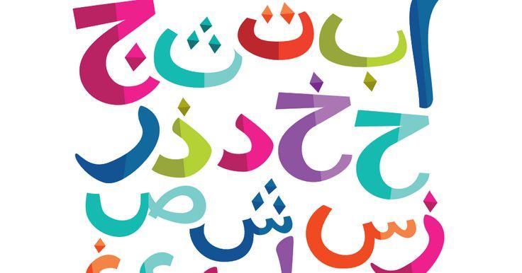 hijaiyah_poster_thegangoffur.pdf