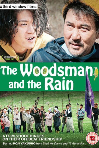 คนตัดไม้กับสายฝน (The Woodsman and the Rain)