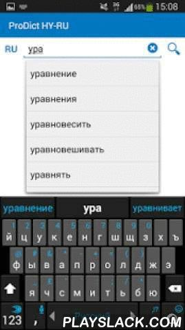 Russian - Armenian Dictionary  Android App - playslack.com ,  Simple, fast, convenient Russian - Armenian and Armenian - Russian dictionary which contains 57568 words. The Dictionary is OFFLINE and does not require an Internet connection. The dictionary contains the vocabulary trainer. This is an easy way to learn new wordsThis dictionary offers a lot of additional possibilities, among them are:- Instant start- Instant search- Translator (online)- Word trainer- Listen to the pronunciation of…