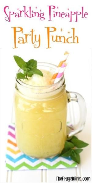 Sparkling Pineapple Party Punch Recipe! ~ from TheFrugalGirls.com - serve up a delicious taste of the tropics at your next birthday party, bridal shower, baby shower, or luau party! #punches #recipes #thefrugalgirls by leslie