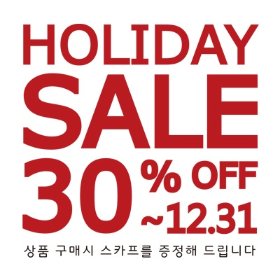 GRIENICH 2012 WINTER HOLIDAY SALE UP TO 30% OFF