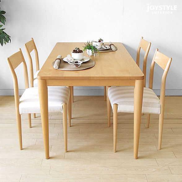 Amount Depends On Size, Choose Paint Custom Table Hard Maple Wood Natural Wood  Simple Design Hard Maple Solid Wood Dining Table Libero HM (* Chairs Sold  ...