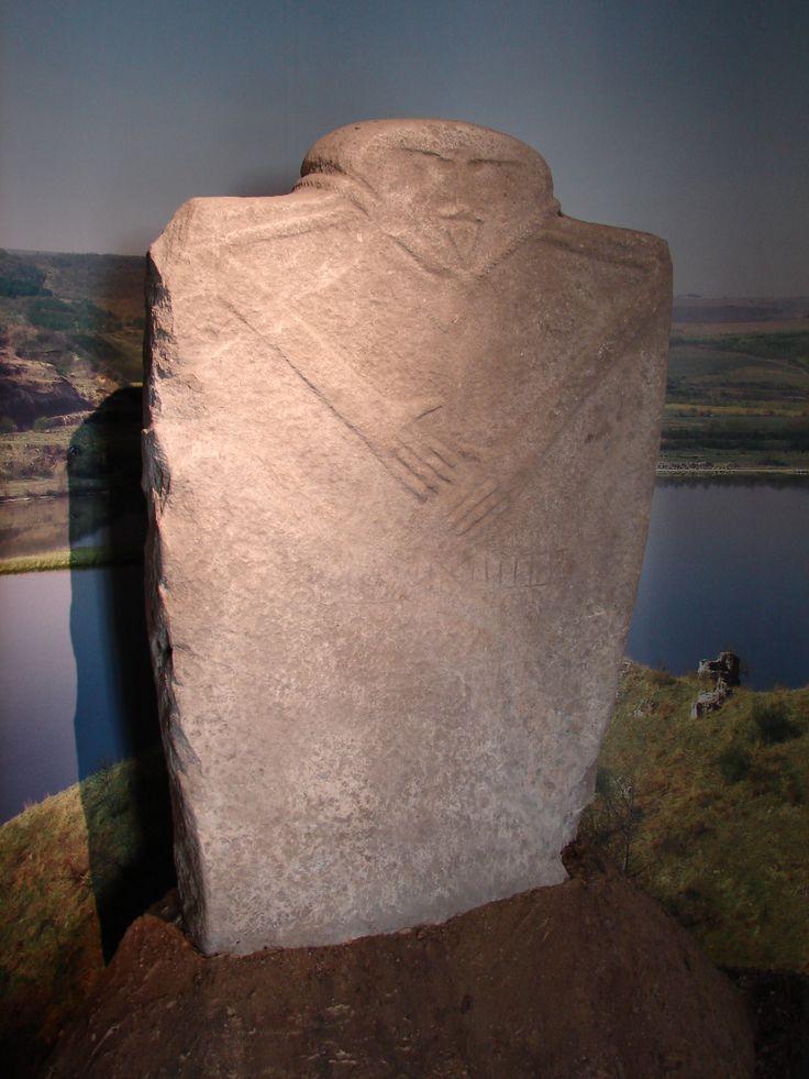 Надгробная стела. III тыс. до н.э. Tombstone. 3rd millennium BC.