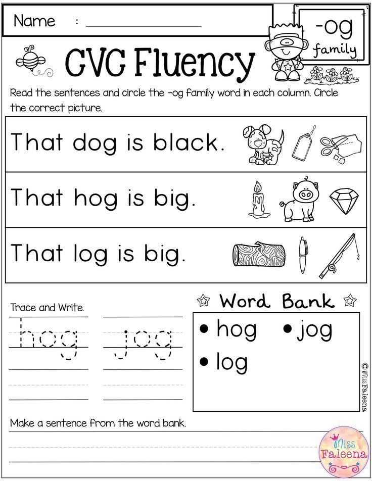 Free Cvc Fluency First Grade Worksheets Cvc Worksheets Cvc Worksheets Free