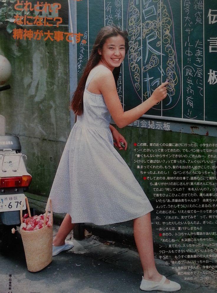 1990 rie miyazawa