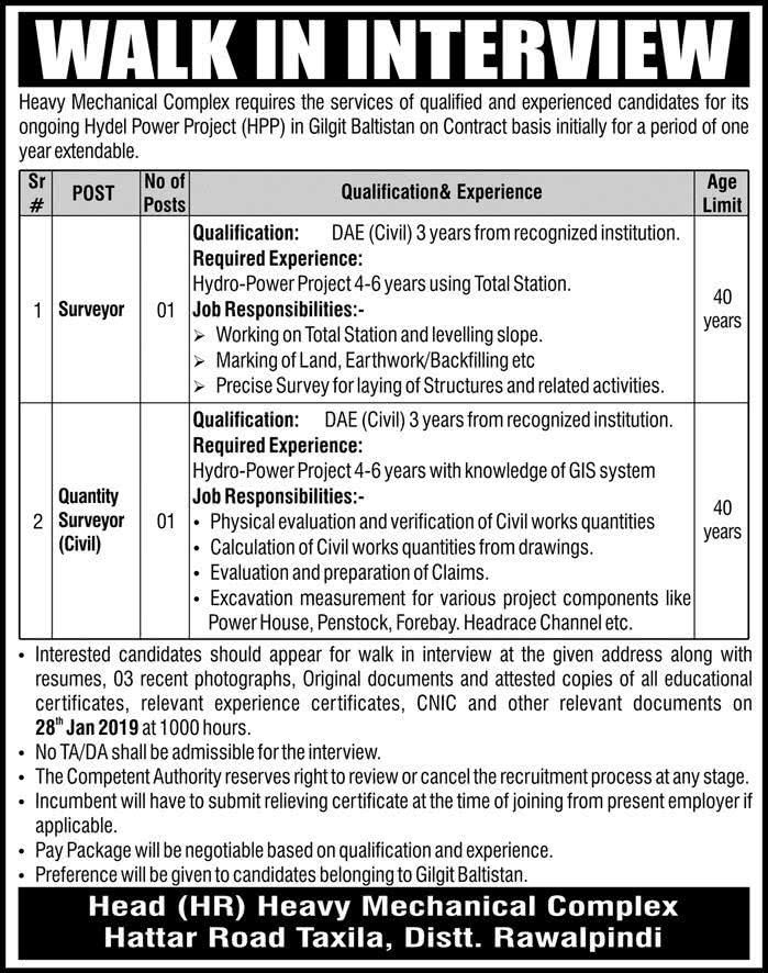 Posts Surveyor Civil Quantity Surveyor Civil Army Jobs Job