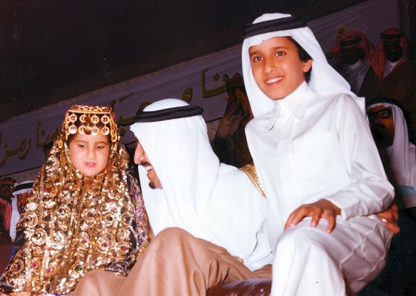 حصة بنت سلمان Ksa Saudi Arabia Saudi Arabia Prince Arab Men