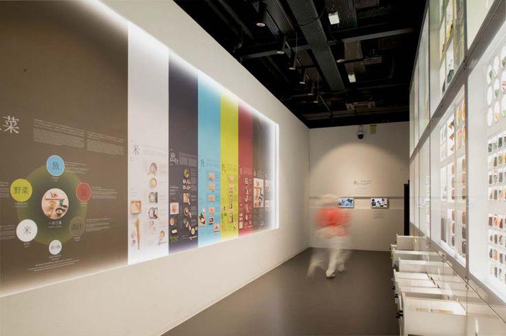 Japan Pavilion at Expo Milano 2015 with Pipes luminaire. Architecture by Atsushi Kitagawara.   #ExpoMilano #Intralighting #Pipes