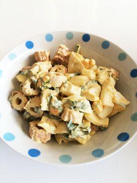 竹輪と卵と大葉のマヨ醤油サラダ