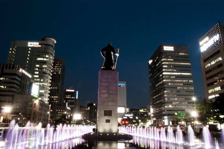 city hall in front of gwanghwamun