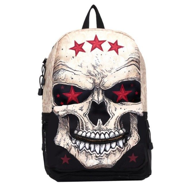 Rucsac Mojo, Mr. Peterson http://www.rechizitelemele.ro/catalog/product/view/id/12333/s/rucsac-mr-peterson-mojo/