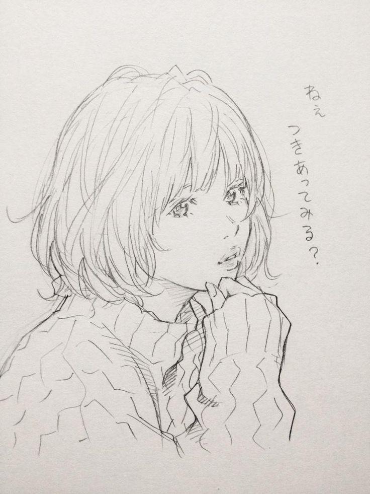 深夜のBARにて by Eisakusaku