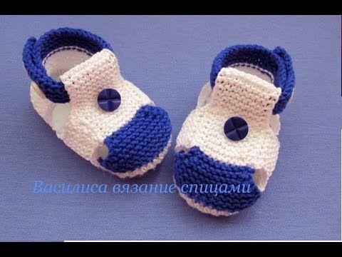 Пинетки сандалики спицами МОРЕ. knitting booties - YouTube