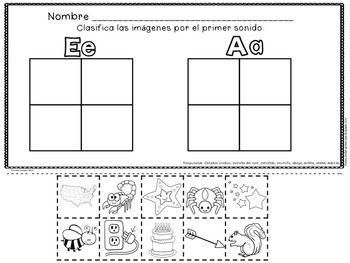 LAS VOCALES - LA LETRA Ee - (SET FIVE OF FIVE) - EL ABECEDARIO - Spanish Alphabet - Spanish Vowels - Over 30 pages!
