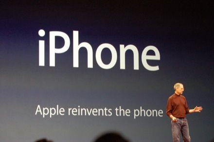 Ja nigdy nie kupiłem żadnego sprzętu Apple. Nie dlatego, że ich nie lubię.   #2007 #iphone #macworld #StaveJobs #Sławek