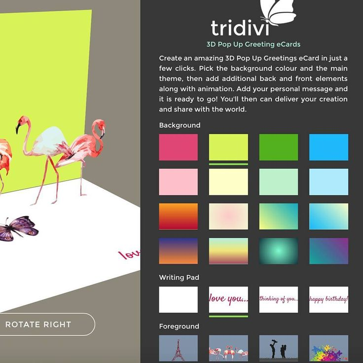 Easy way to create unique #3d #pop up #greeting #cards #online www.tridivi.com