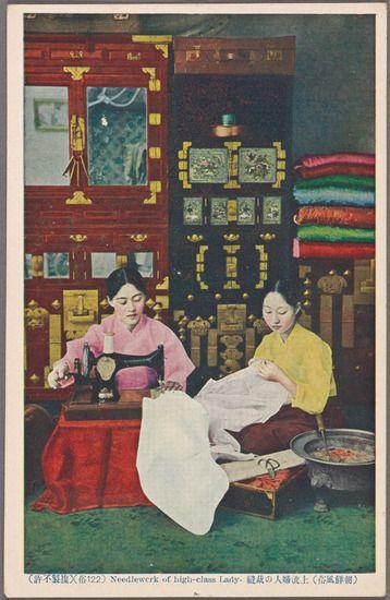 조선시대 상류층 여인. 뉴욕공립도서관