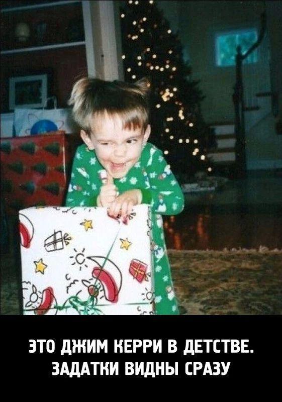 Это Джим Керри в детстве. Задатки видны сразу