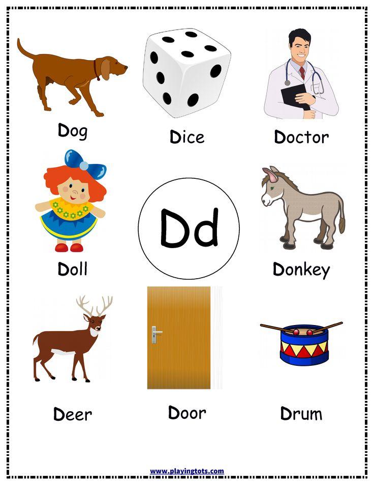 Pin by علياء الرزيقي on Homework Alphabet preschool