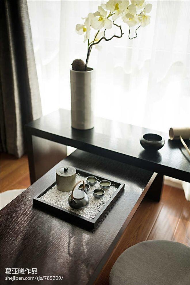 现代风格小户型客厅茶几装修图片