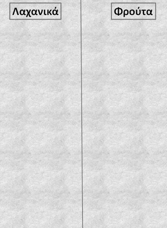 2.jpg (533×727)