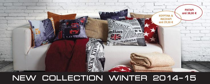 Das HOME Living Room Styling .. Winter 14-15