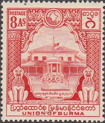 Burma 1948 Murder of Aung San and his Ministers SG 95 Fine Mint