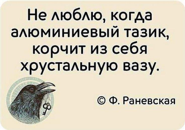 Уйми свое высокомерие… Задранный нос непозволяет вовремя посмотреть себе под ноги... - Настя Мельникова - Google+