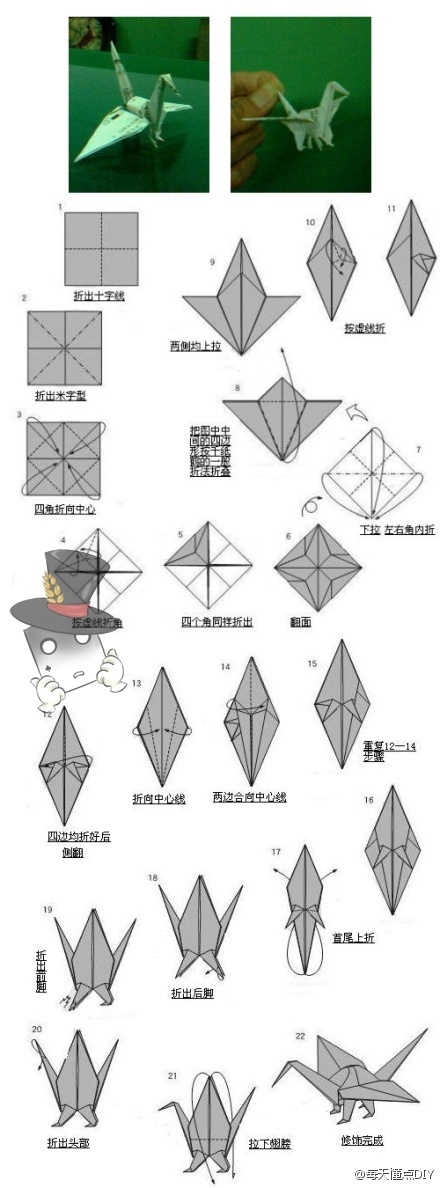 awesome origami dragon instructions