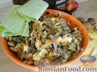 Рецепт: Салат с сердцем и зеленым горошком на RussianFood.com