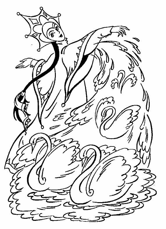 Советский мультфильм, царевна лягушка, жар птица ...