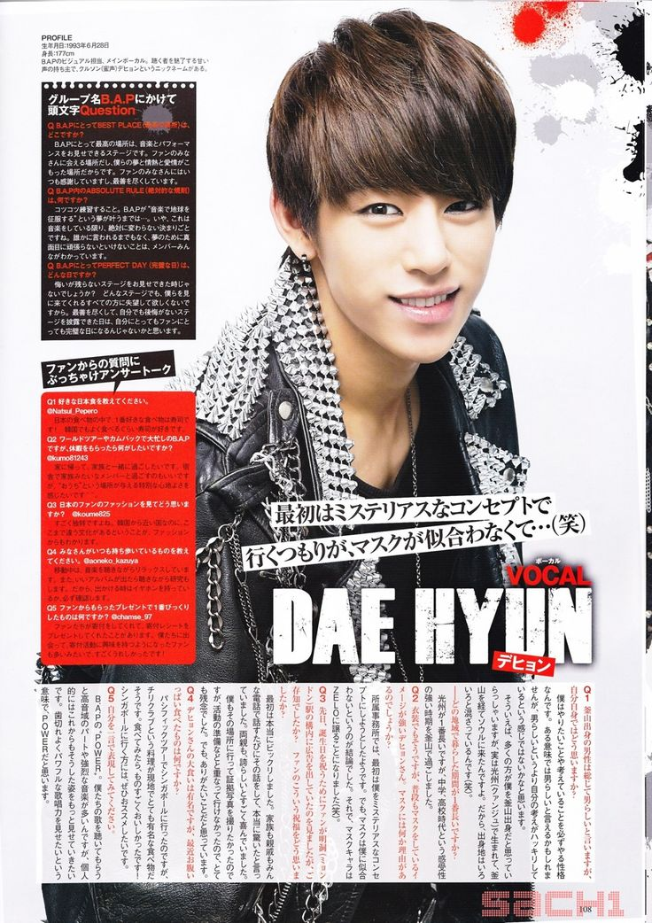 [Scan] B.A.P w K-Boy Paradise Magazine Vol.10