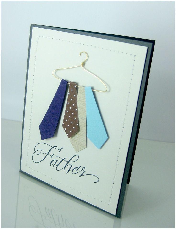 Для папы/мужа