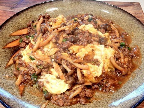 S2Ep1-Minced Beef & Mushrooms Over Eggs 芙蓉 蘑菇牛肉炒蛋 - YouTube