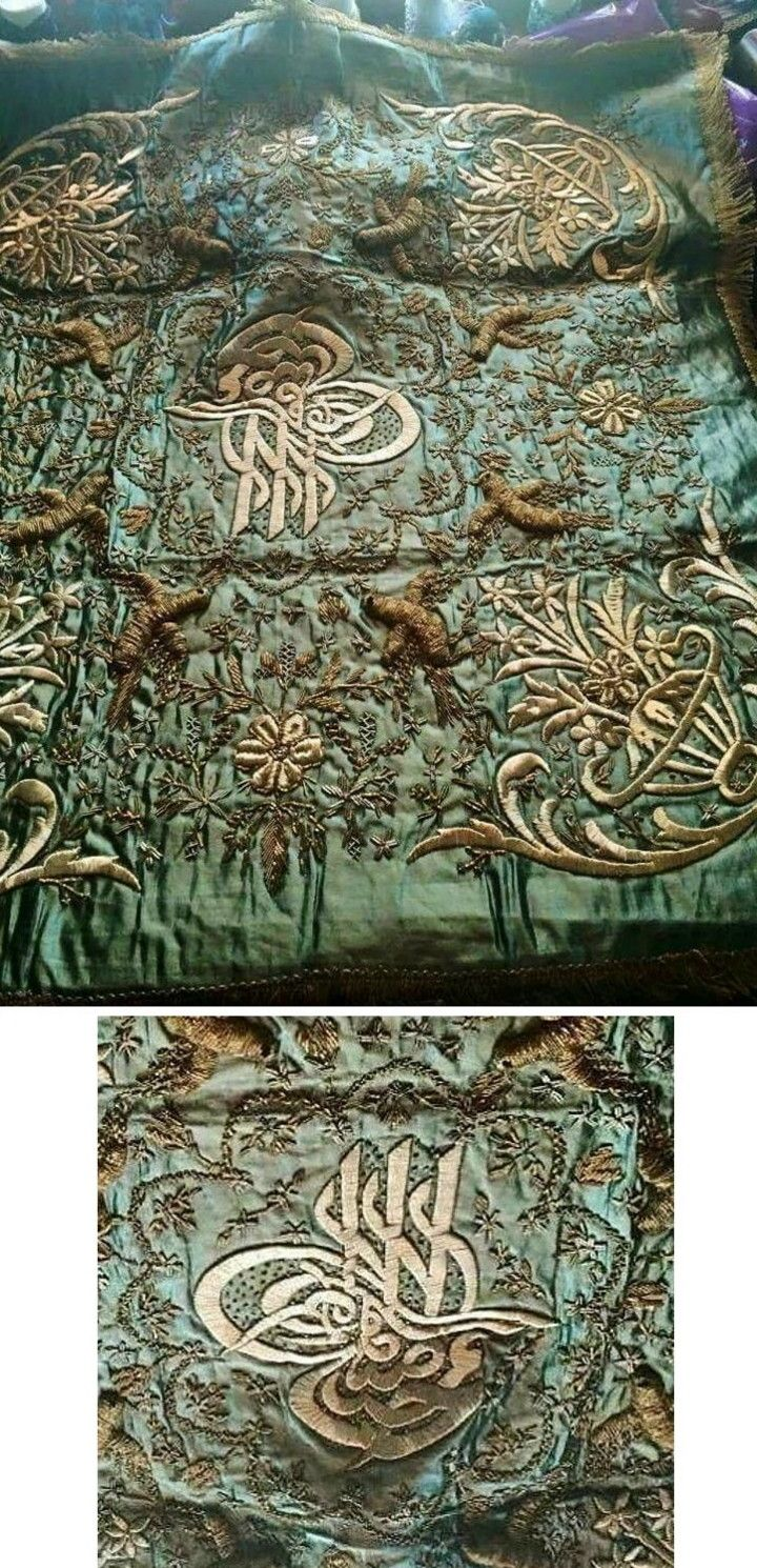 Late-Ottoman bedcover, second half of 19th century.  'Goldwork' embroidery on silk.  with a 'tuğra' (sultan's seal) in the center.
